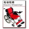EV55-12电动轮椅蓄电池12V55AH