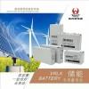 太阳能储能蓄电池
