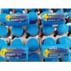 ER34615NB/lora物联网专用一次锂亚电池
