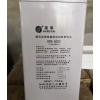 圣阳蓄电池GFM-600C