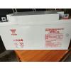 汤浅蓄电池NP65-12 太阳能专用