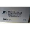 赛特蓄电池12V100AH尺寸/规格