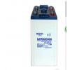 友联蓄电池MX025000 2V500AH尺寸/规格
