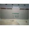 荷贝克蓄电池SB12-100 12V100AH