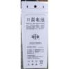 双登蓄电池6-FMX-150BG规格/参数