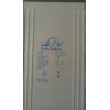 理士电池DJ300-2
