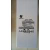 圣阳蓄电池 6FTJ-100B 12V100狭长型