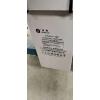 圣阳蓄电池 6FTJ-150 12V150狭长型