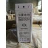 双登蓄电池6-FMX-150C狭长型