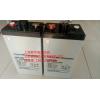 复华蓄电池GFM-200