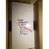 光宇蓄电池GFM-200 发电厂