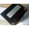 海志蓄电池HZB12-44