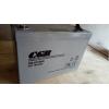 长光蓄电池CB121000规格/参数