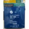 三瑞蓄电池CG2-100A 胶体蓄电池