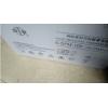 江苏双登蓄电池6-GFM-100 12V100AH铅酸电池