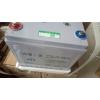 双登蓄电池GFM-500