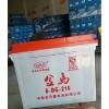 金马12V150AH 6-dg-210蓄电池厂家批发