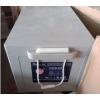 灯塔蓄电池6-GFM-230U