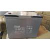 非凡蓄电池12SP80