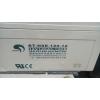 赛特蓄电池BT-HSE-120-12