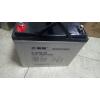 复华蓄电池6-GFM-50