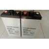 复华蓄电池GFM-200 2V200AH