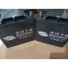 商宇蓄电池6-GFM-24