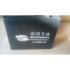 商宇蓄电池6-GFM-38
