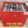 林德叉车蓄电池型号 5PZS575 2V575AH铅酸蓄电池 林德蓄电池源头厂家
