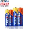 深圳厂家供应 5号7号电池碱性碳性AA/AAA干电池