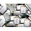 深圳龙岗废电池回收今日价格_深圳废电池回收电话_