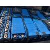 电动车电池,底盘电池,实验车电池底盘 退役新能源电池