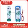 SAFT LS14500 PLC工控伺服编码器5号电池