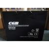 长光蓄电池CB12240 12V24AH