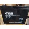 长光蓄电池CBL12750 12V75AH