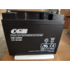 长光蓄电池CBL12400 12V40AH