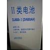 理士蓄电池DJ600 (2V600AH)