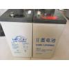 理士蓄电池DJ300 (2V300AH)