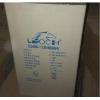 理士蓄电池DJ400 (2V400AH)