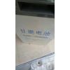 理士蓄电池DJ700 (2V700AH)