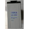 理士蓄电池DJ800 (2V800AH)