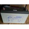 理士蓄电池DJM12100S  (12V100AH)