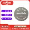 村田CR1620纽扣电池