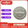 村田CR2016纽扣电池