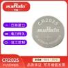 村田CR2025纽扣电池