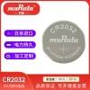 村田CR2032纽扣电池