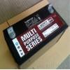 大力神蓄电池MPS12-200 (2V200AH) 厂家直销