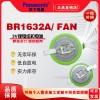 松下BR1632A/FAN耐高温锂锰纽扣电池