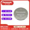 松下BR2330/BN宽温锂锰纽扣电池