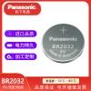 松下BR2032/BN宽温锂锰纽扣电池